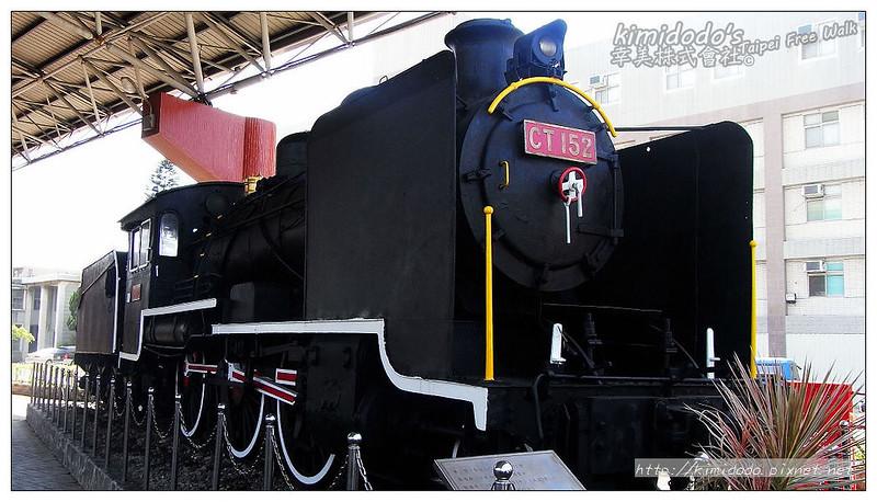 火車博物館 (1)