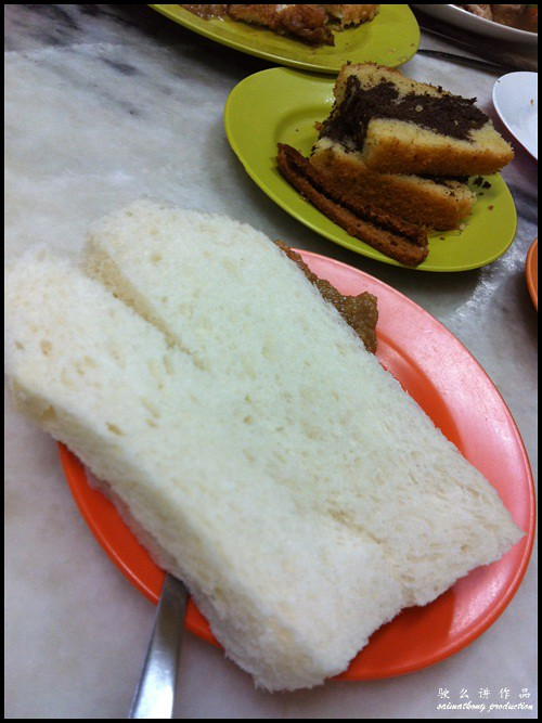 Yut Kee's Steamed Bread With Kaya & Butter - RM2.40