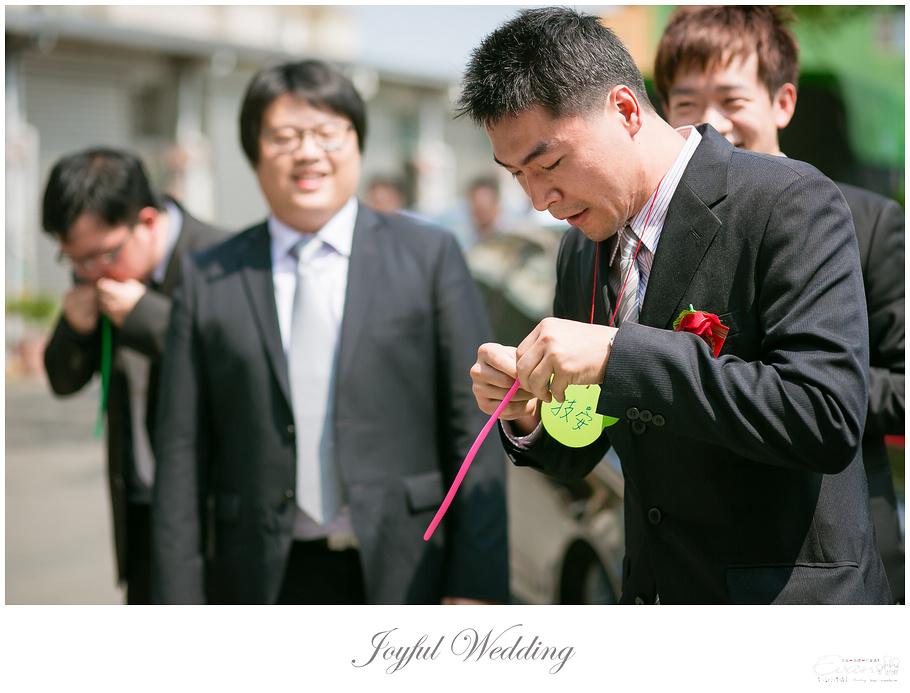 Angus & Dora  婚禮紀錄_00042
