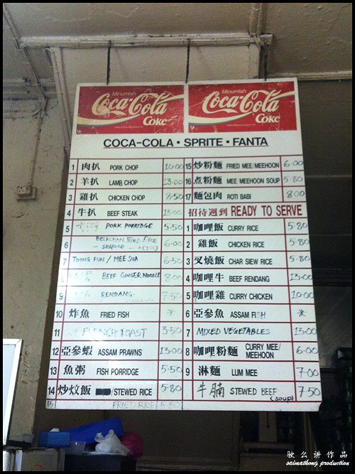 Price List @ Yut Kee Restaurant 益记餐室 @ Dang Wangi