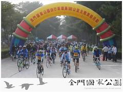 101金門國家公園自行車環島生態旅遊活動-05