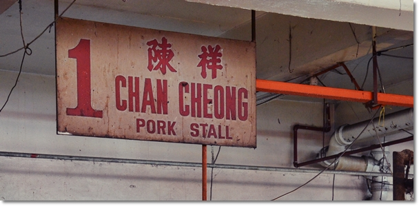 Chan Cheong Pork Stall
