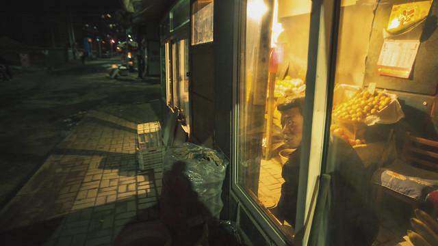 Fruit Stall on the North Korean border