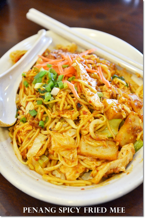 Penang Spicy Fried Noodles