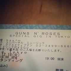 チケット発券してきた! 17,500円!高い!! でもその分楽しんでくる!!
