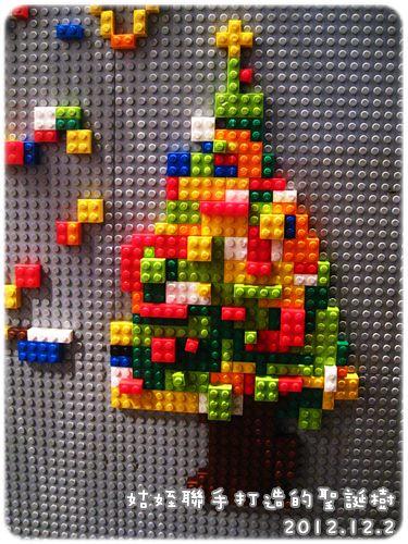 121202-姑姪二人聯手打造的聖誕樹