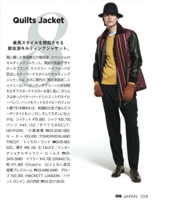 Wojtek Gorski0083_GQ Japan2012_11