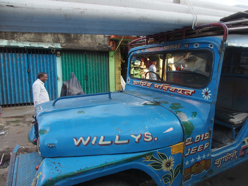 Willys Jeep in Chittagong