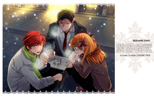 121213(1) – 第25回、漫畫家「椿泉」高中漫畫家與愉快夥伴們的搞笑日常《月刊少女野崎くん》連載更新!