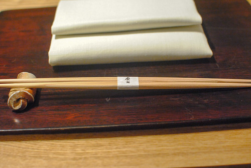 kohaku chopsticks