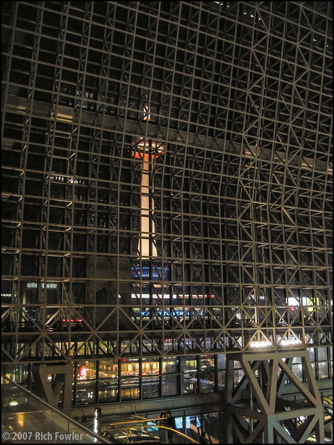 View of Kyoto Tower through Kyoto Station