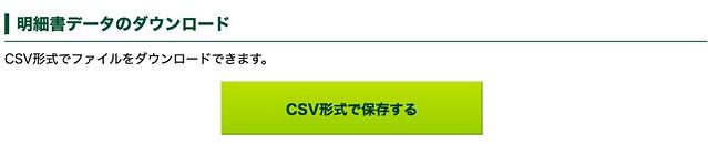 vpass-8