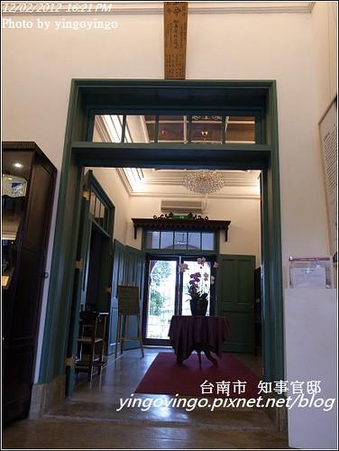 台南中西區_台南知事官邸20121202_R0010717