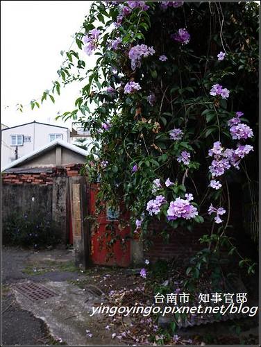 台南中西區_台南知事官邸20121202_R0010728