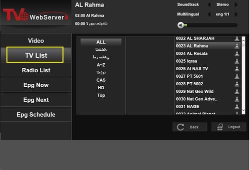 ������ Stream��� ���� ������ WebServer 8258075985_647dfc242