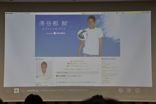Windows8 Social Application_035