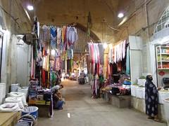 Bazar-e Vakil em Shiraz Ira