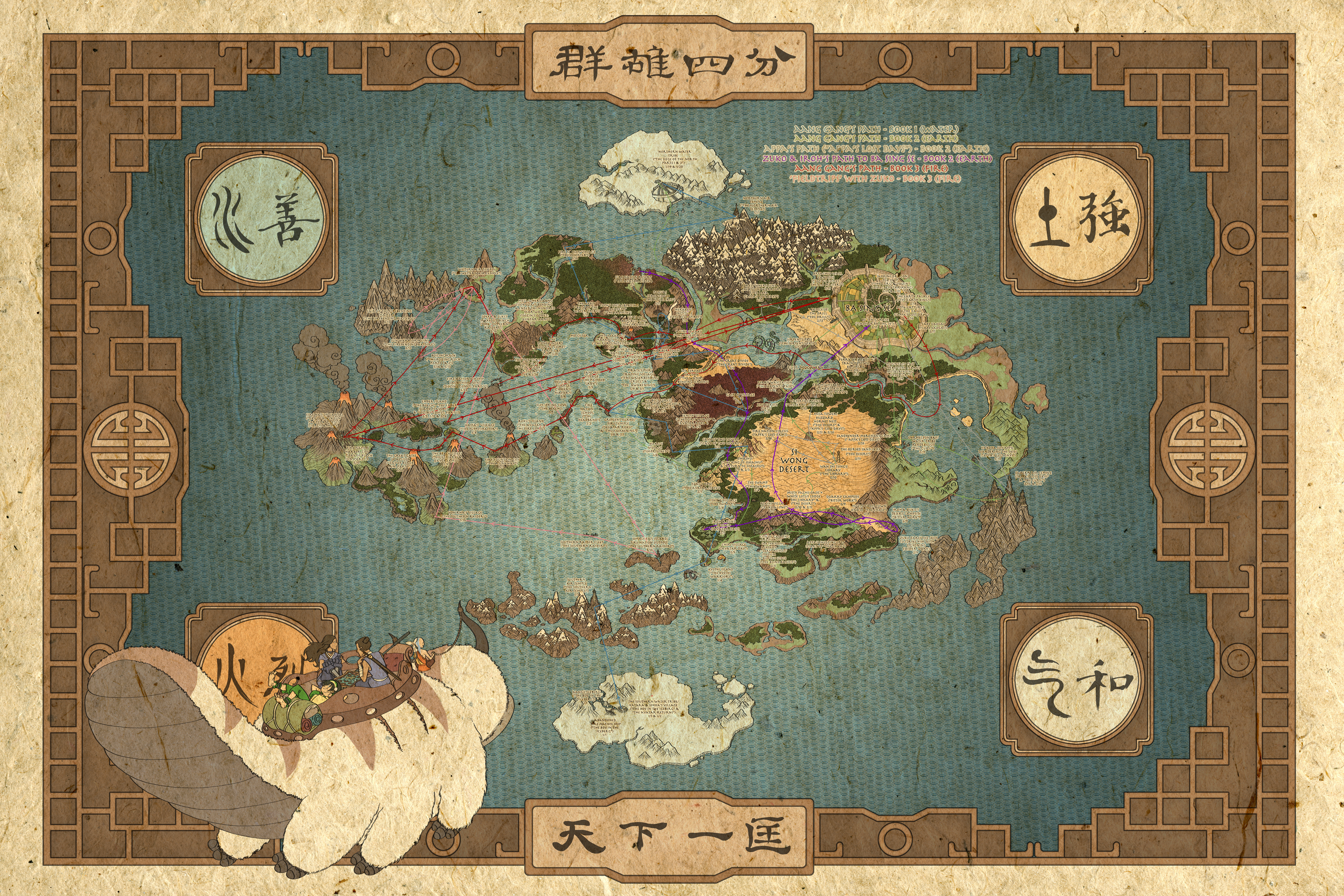 ATLA Highly Detailed Map Of The World Avatar
