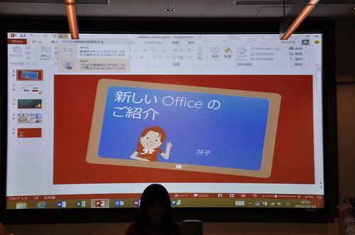 MSOffice 2013_017