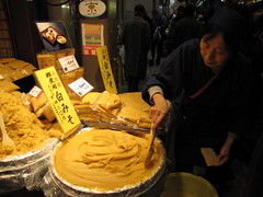 Huge barrel of miso