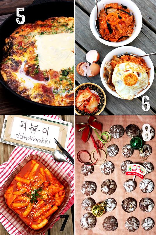 2012-recipe(2)
