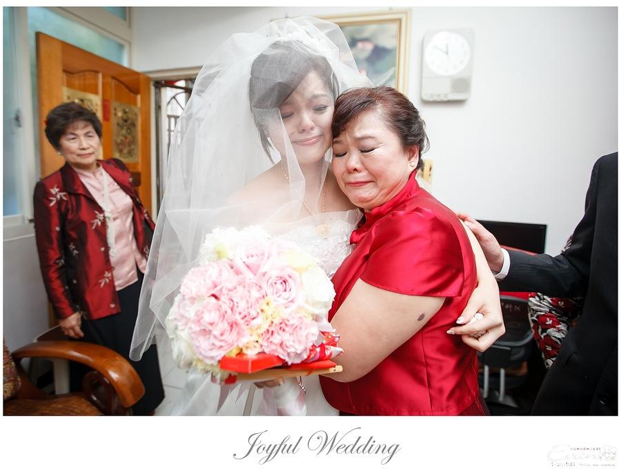 宗穆 & 媜妮 婚禮紀錄_00072