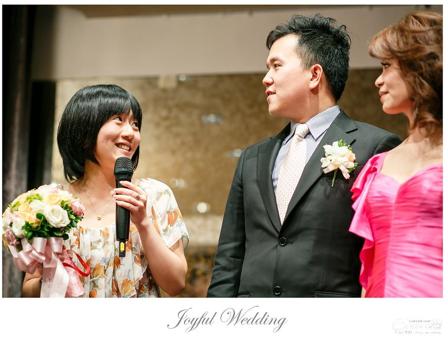 世貿三三 婚禮記錄 小朱爸_0137
