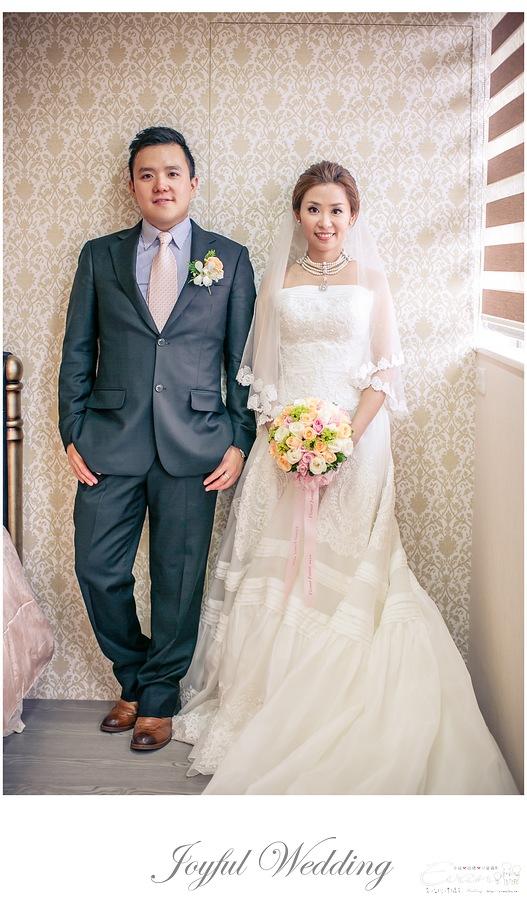 世貿三三 婚禮記錄 小朱爸_0084