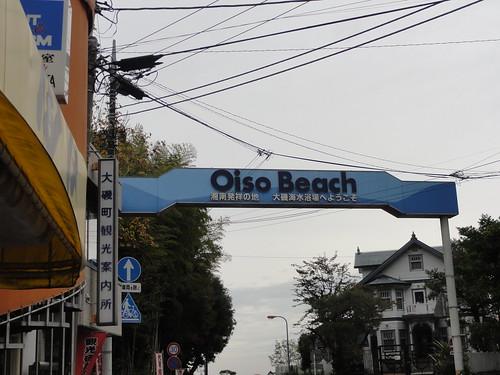 OISO 2012 (2)