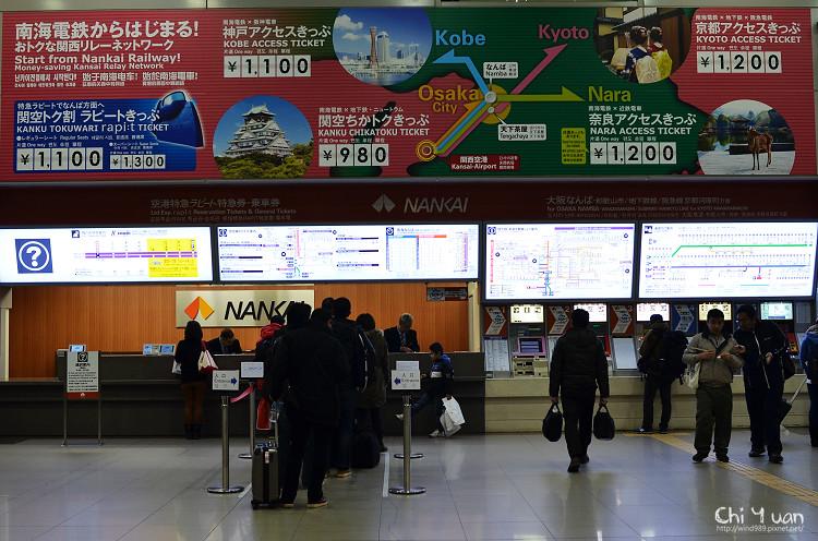 關西空港12.jpg