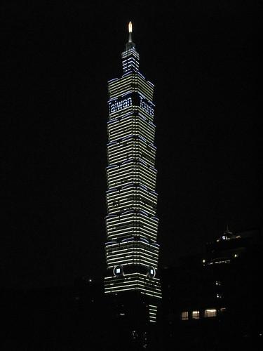 21.2013台北101新年煙火