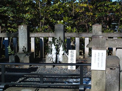 吉田松陰墓所 by leicadaisuki