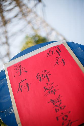 Flickr-0015