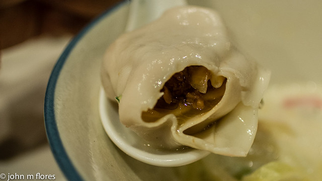 Tasty dumpling at Amataka in Somerville