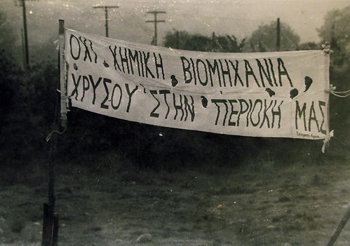 OlympiasPano