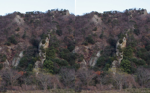 Hashizaki-no-Byoubuiwa, stereo parallel view