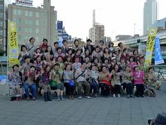 47 Obachaaan (四十七人のオバチャーン)