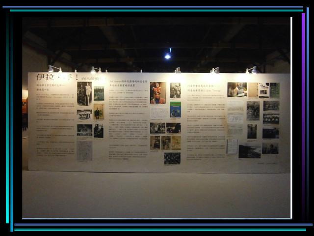 Pulima 藝術節合作經驗分享2012_12_17.052