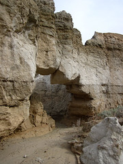 Mecca Hills Arch (3983)