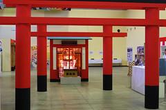 マクロス神社