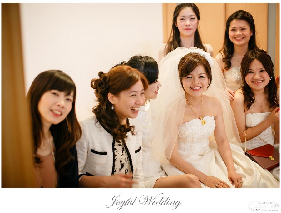 宗穆 & 媜妮 婚禮紀錄_00017