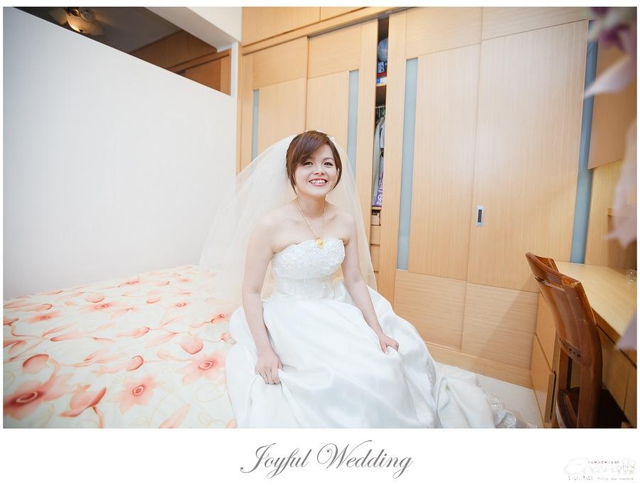 宗穆 & 媜妮 婚禮紀錄_00049