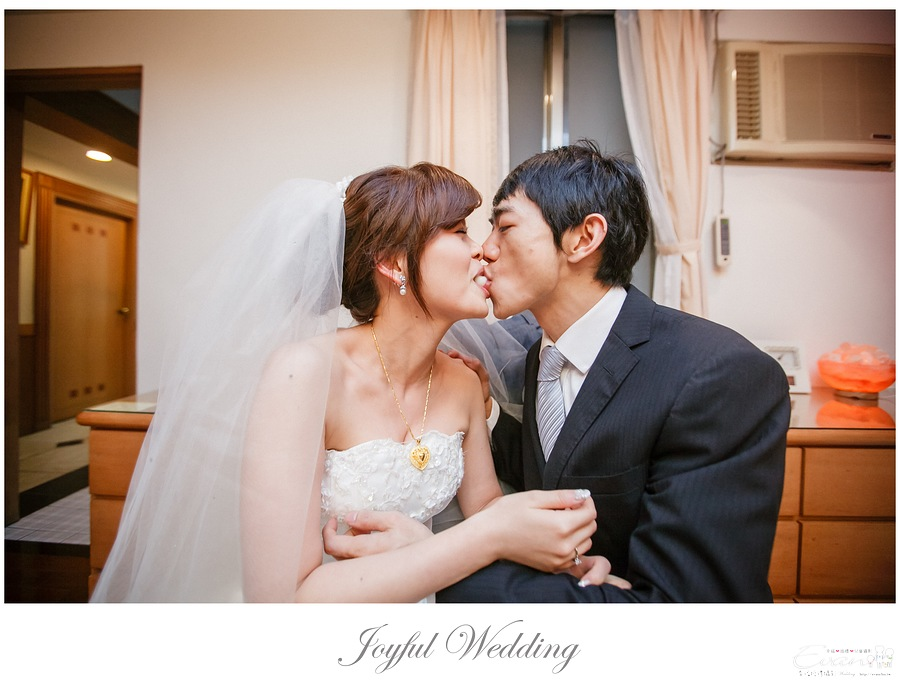宗穆 & 媜妮 婚禮紀錄_00112