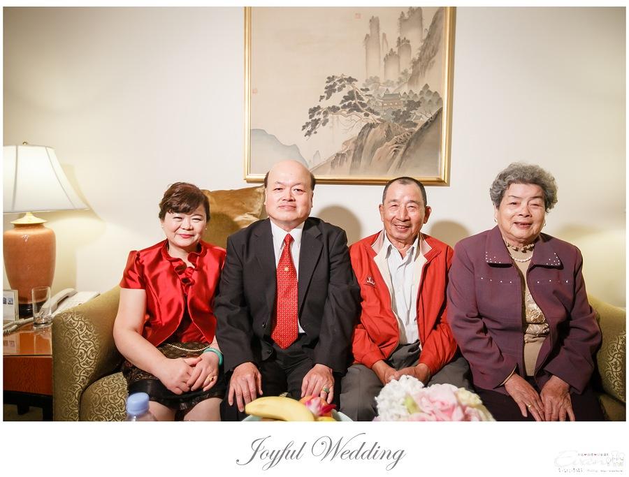 宗穆 & 媜妮 婚禮紀錄_00142