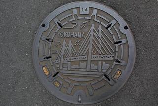 マンホール 横浜市