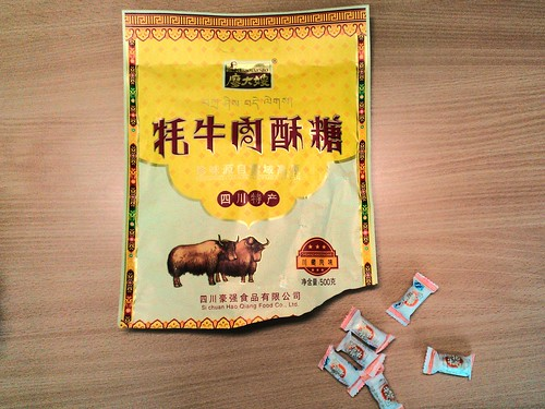 Tibetan Yak Meat Candy from Sichuan