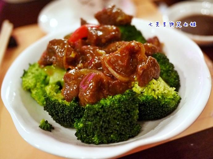 10 黑醋咕嚕肉