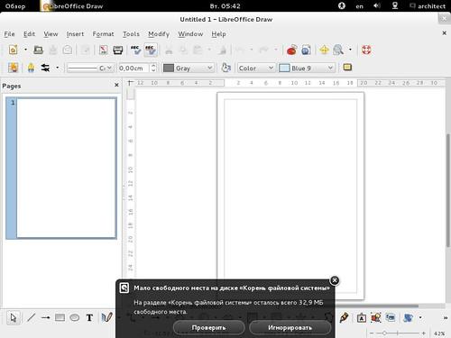 LibreOffice Draw в Fedora 18