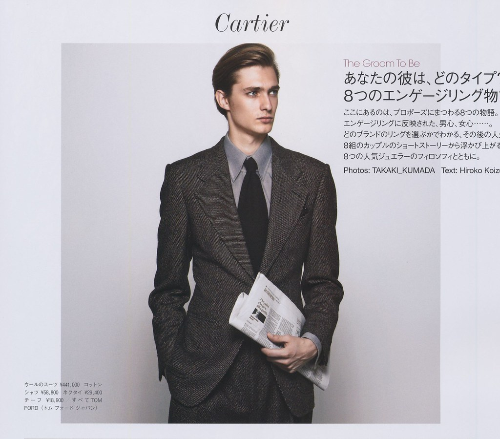 VOGUE JAPAN Wedding 2012 vol.1_002Duco Ferwerda