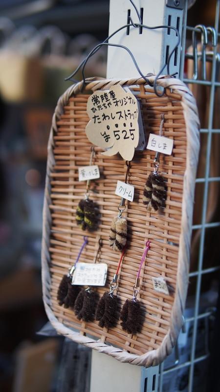 Tokyo Honeymoon 2013_day02_045